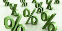 tasa interes credito de vivienda